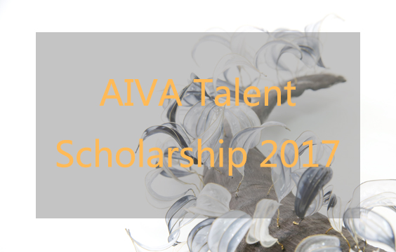 AIVA Talent Scholarship 2017